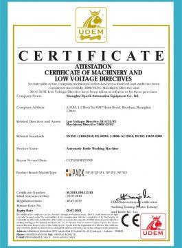 CE-certificaat van automatische flessenwasmachine