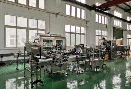 fabriek show